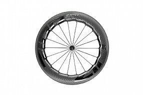 Zipp 2021 858 NSW Tubeless Rim Brake Wheelset