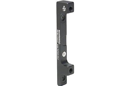 Shimano Disc Brake Adapter - Post Mount F203P/P